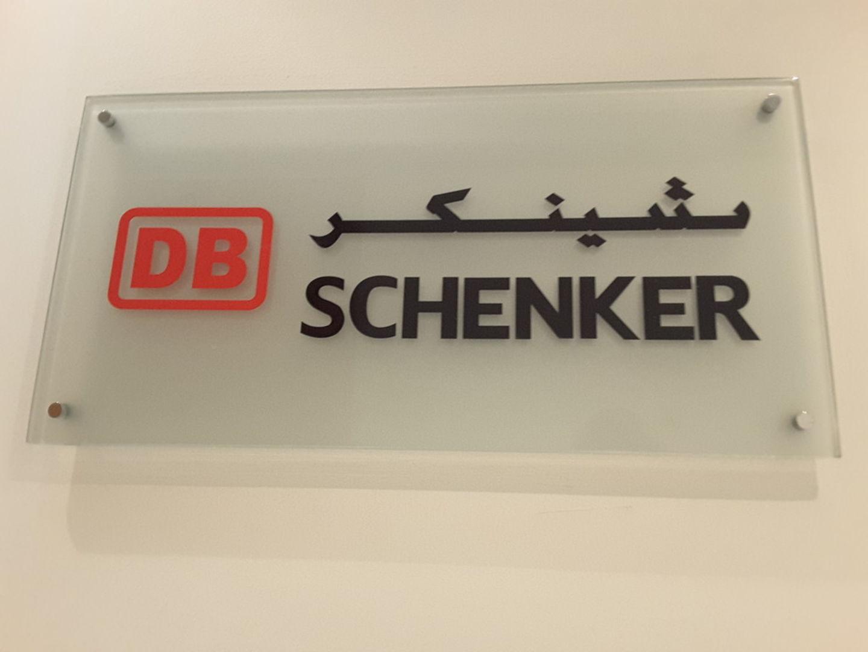 HiDubai-business-schenker-shipping-logistics-air-cargo-services-port-saeed-dubai-2