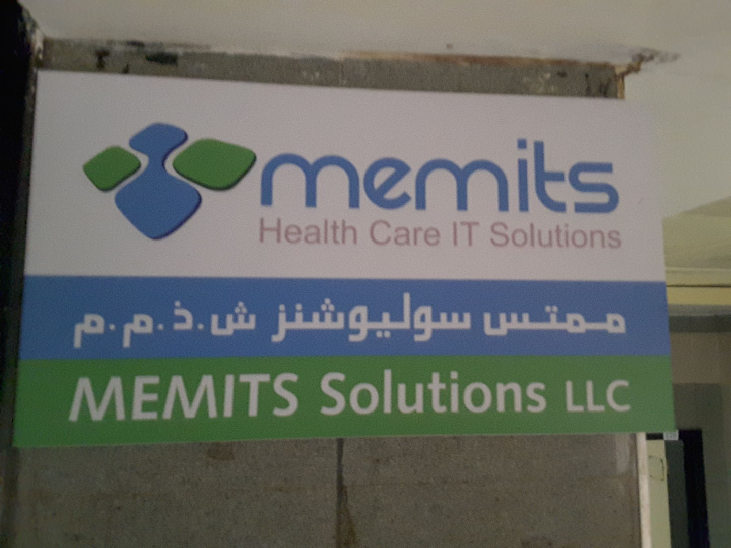 HiDubai-business-memits-solutions-b2b-services-it-services-al-garhoud-dubai-2