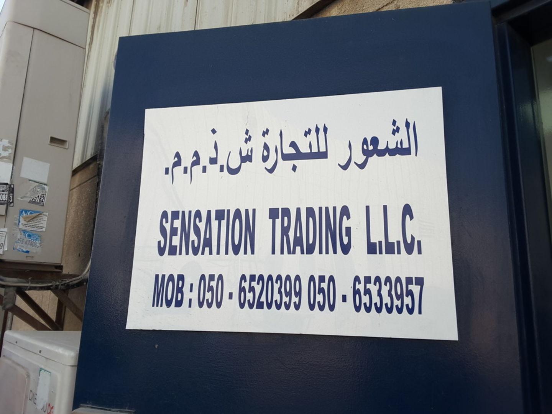 HiDubai-business-sensation-trading-b2b-services-distributors-wholesalers-al-quoz-industrial-1-dubai-2