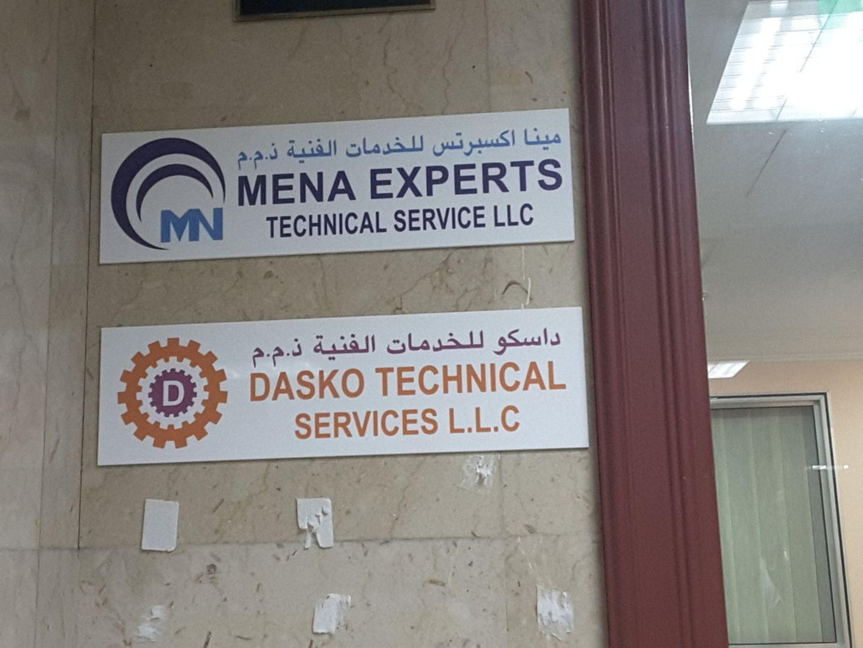 HiDubai-business-mena-experts-technical-service-home-handyman-maintenance-services-al-karama-dubai-2