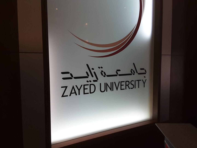 HiDubai-business-zayed-university-office-education-colleges-universities-dubai-media-city-al-sufouh-2-dubai-2