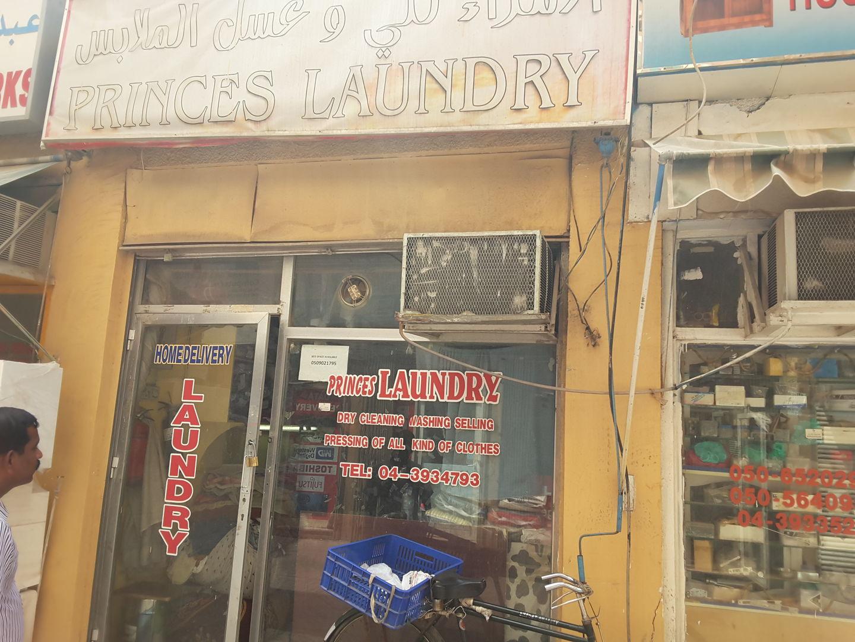 HiDubai-business-princes-laundry-home-laundry-al-raffa-al-raffa-dubai-2