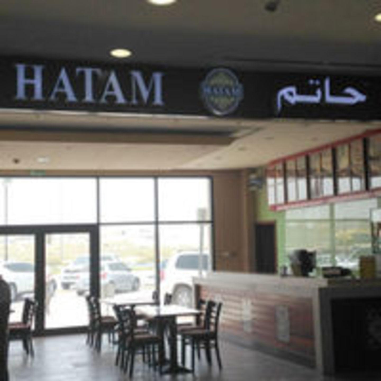 HiDubai-business-hatam-food-beverage-restaurants-bars-al-warqaa-2-dubai-2