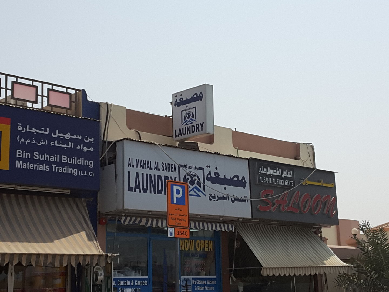 HiDubai-business-al-mahal-al-sarea-laundry-home-laundry-al-quoz-1-dubai-2