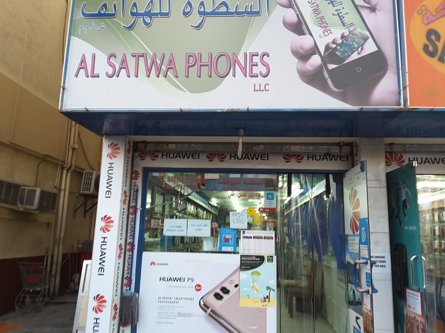 HiDubai-business-al-satwa-phones-shopping-consumer-electronics-al-satwa-dubai-2