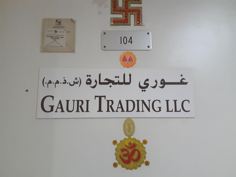 HiDubai-business-gauri-trading-b2b-services-distributors-wholesalers-al-fahidi-al-souq-al-kabeer-dubai-2