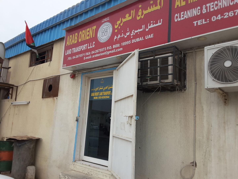 HiDubai-business-arab-orient-land-transport-transport-vehicle-services-heavy-vehicles-rentals-al-qusais-industrial-1-dubai-2
