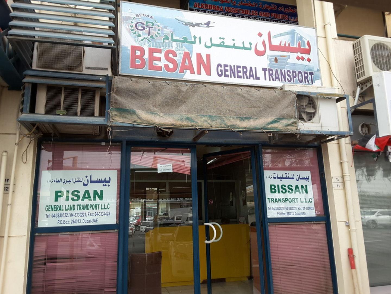 HiDubai-business-besan-general-transport-shipping-logistics-road-cargo-services-ras-al-khor-industrial-3-dubai-2