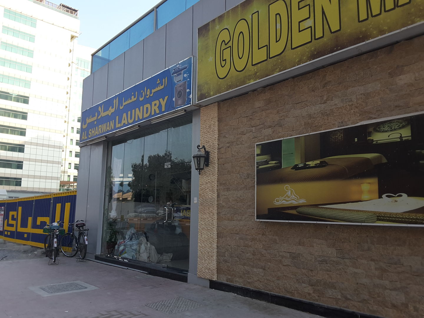 HiDubai-business-al-sharwan-laundry-home-laundry-oud-metha-dubai-2