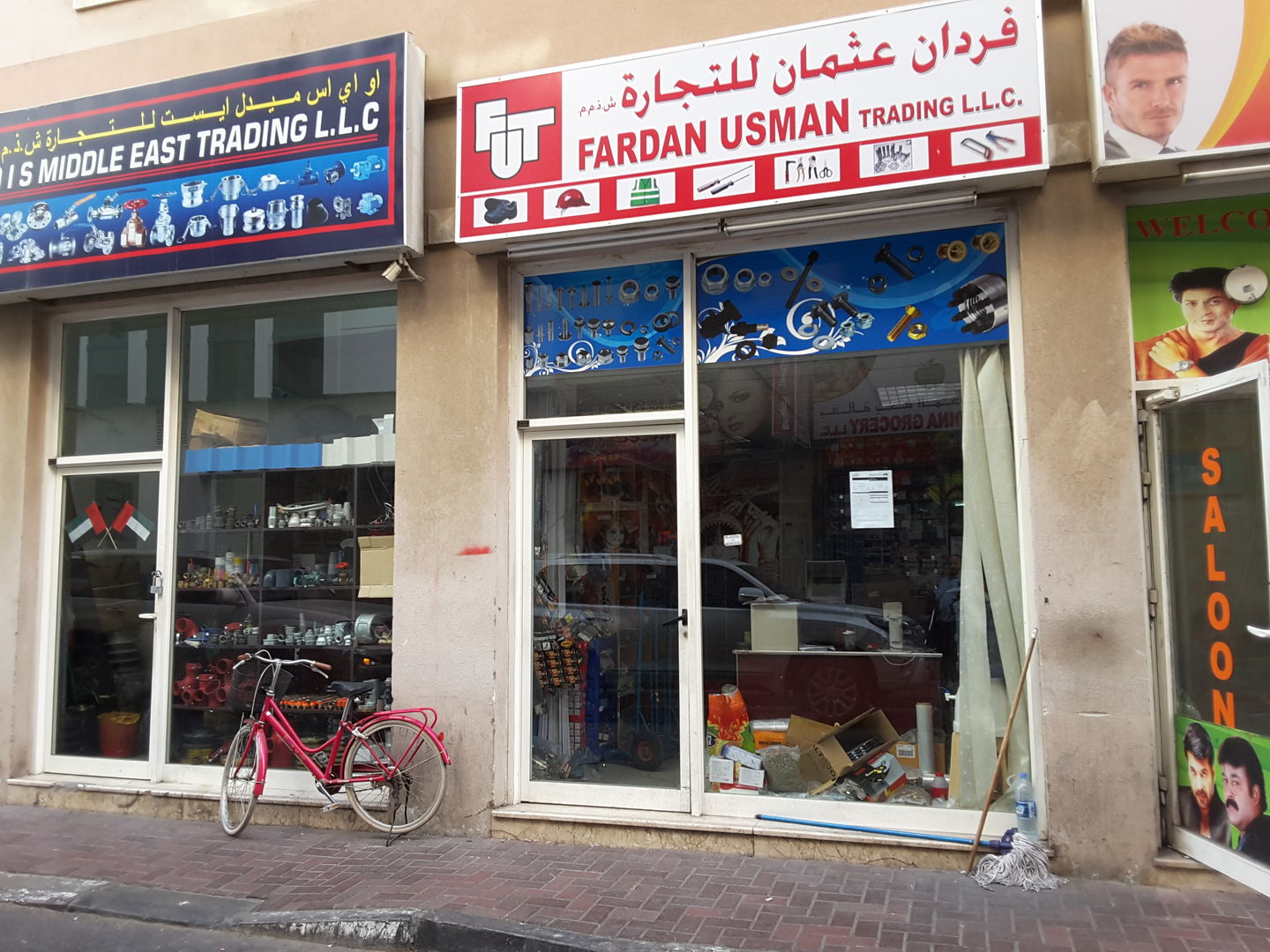 HiDubai-business-fardan-usman-trading-home-hardware-fittings-naif-dubai-2