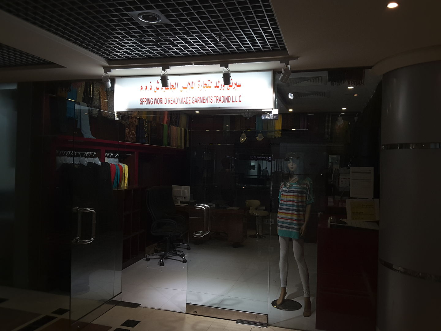 HiDubai-business-spring-world-readymade-garments-trading-shopping-apparel-mankhool-dubai-2
