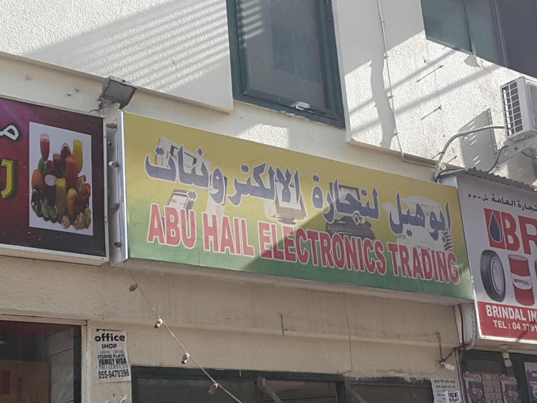HiDubai-business-abu-hail-electronics-trading-shopping-consumer-electronics-naif-dubai