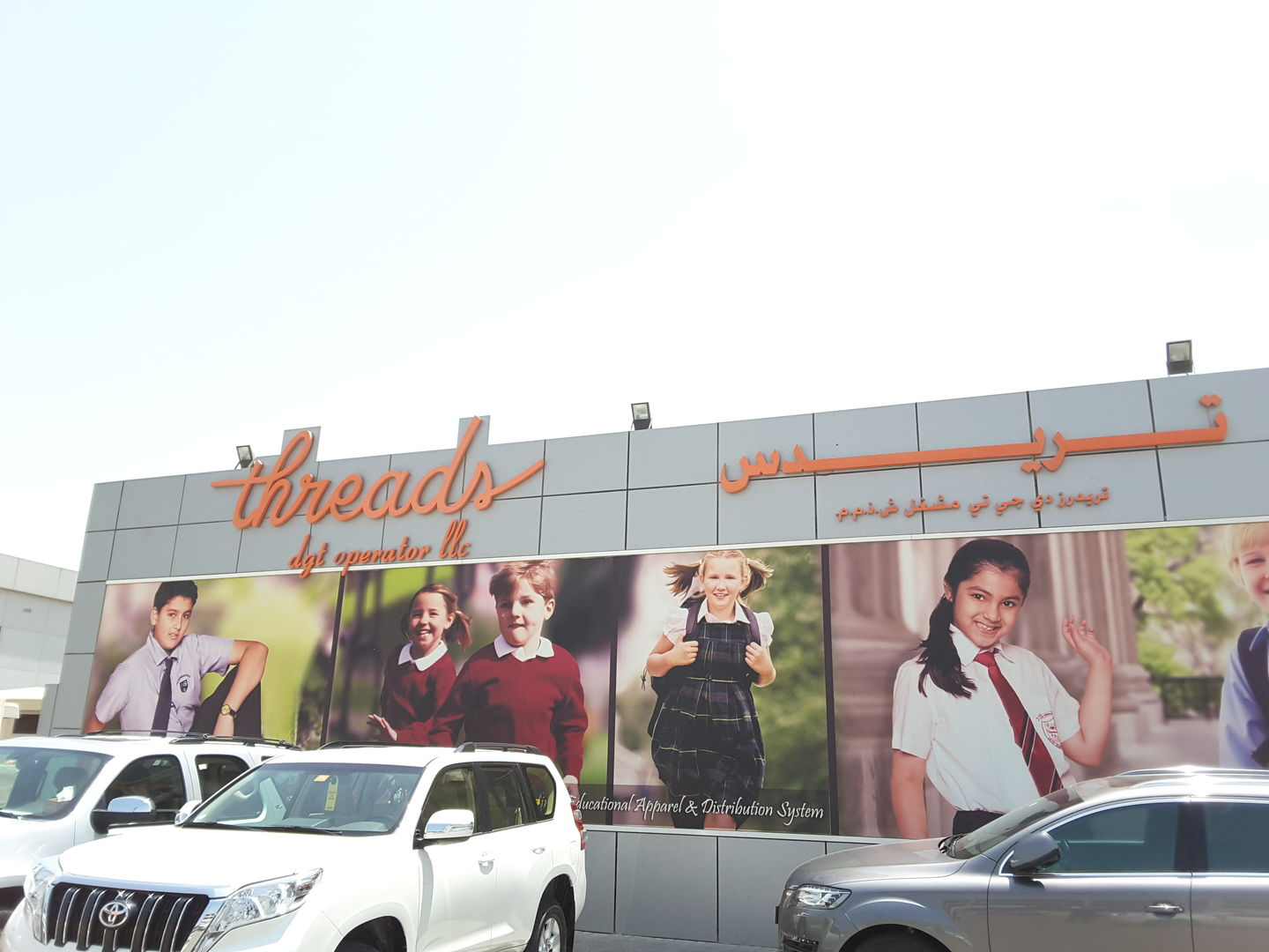 HiDubai-business-threads-school-uniforms-shopping-apparel-al-quoz-industrial-3-dubai-2