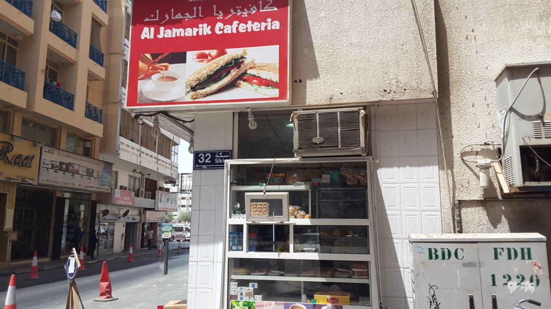 HiDubai-business-al-jamarik-cafeteria-food-beverage-cafeterias-meena-bazar-al-souq-al-kabeer-dubai-2