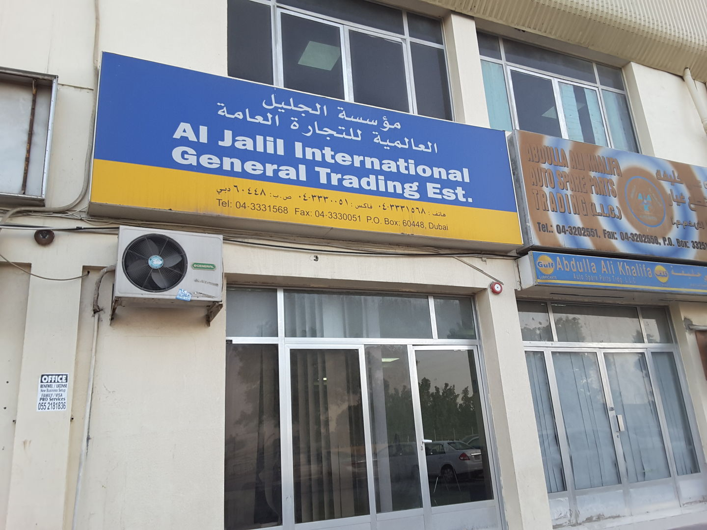 HiDubai-business-al-jalil-international-general-trading-transport-vehicle-services-auto-spare-parts-accessories-ras-al-khor-industrial-2-dubai-2