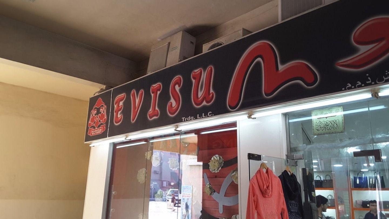 HiDubai-business-evisu-trading-shopping-fashion-accessories-al-karama-dubai-2