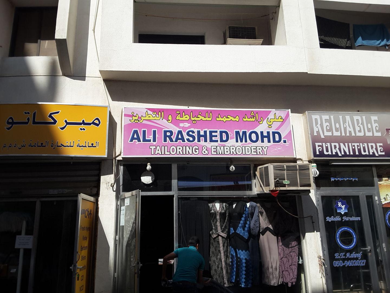 HiDubai-business-ali-rashed-mohd-tailoring-embroidery-home-tailoring-al-murar-dubai-2