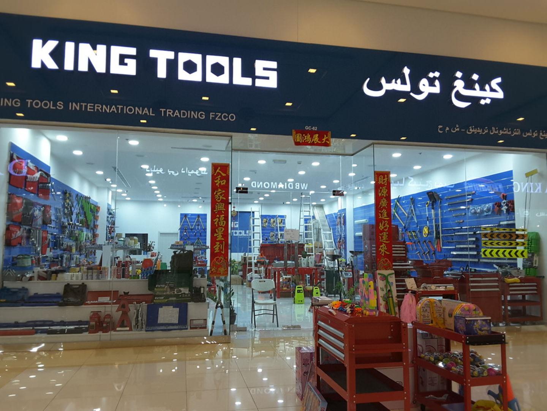 HiDubai-business-king-tools-b2b-services-distributors-wholesalers-international-city-warsan-1-dubai-2
