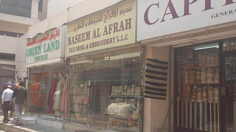 HiDubai-business-naseem-al-afrah-tailoring-embroidery-home-tailoring-meena-bazar-al-souq-al-kabeer-dubai-2