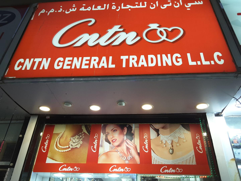 HiDubai-business-cntn-general-trading-shopping-jewellery-precious-stones-naif-dubai-2
