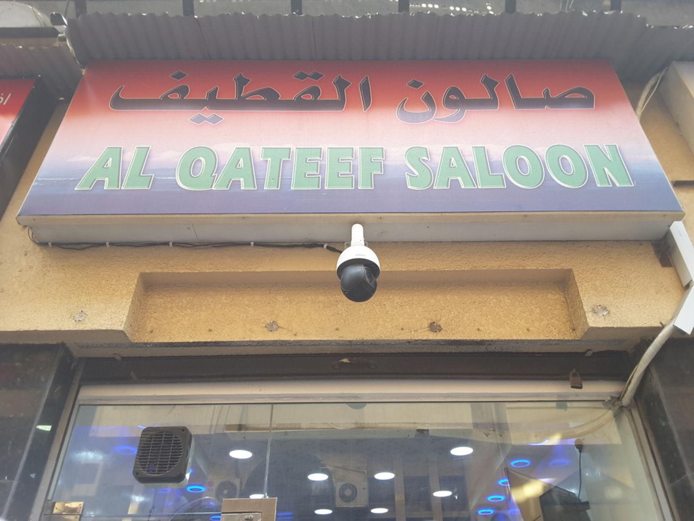 HiDubai-business-al-qateef-saloon-beauty-wellness-health-beauty-salons-naif-dubai-2