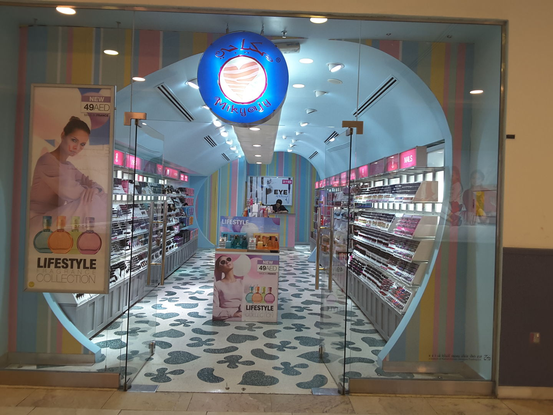 HiDubai-business-mikyajy-shopping-beauty-cosmetics-stores-al-mamzar-dubai-2