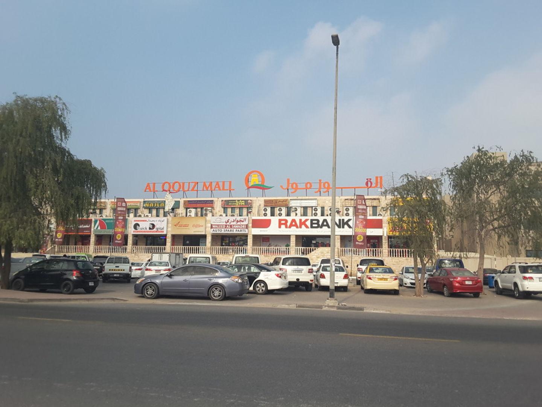 HiDubai-business-al-qouz-mall-leisure-culture-shopping-centres-malls-al-quoz-industrial-3-dubai-2