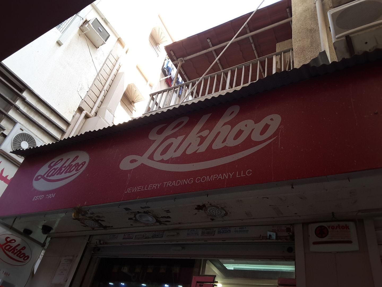 HiDubai-business-lakhoo-jewellery-trading-company-shopping-jewellery-precious-stones-al-ras-dubai-2