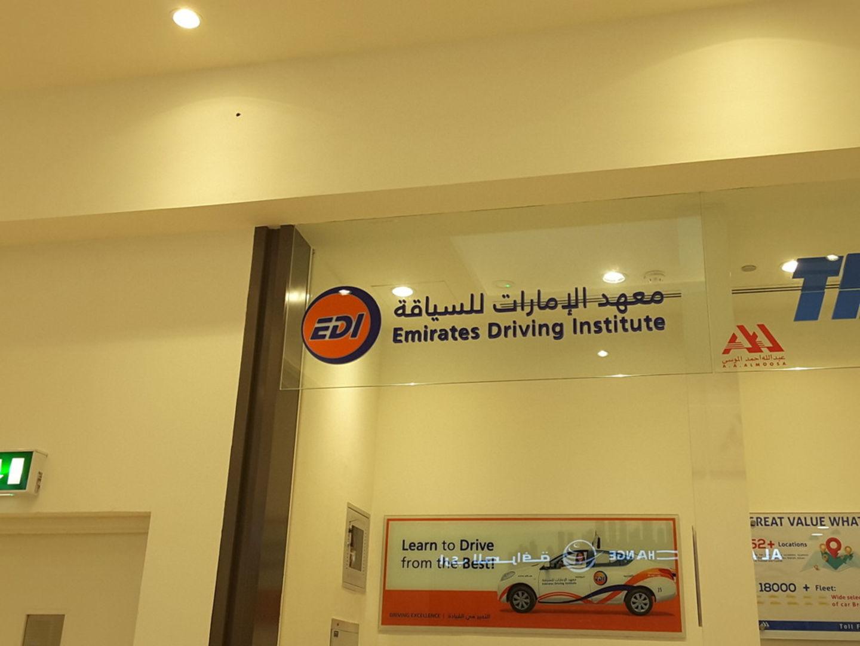HiDubai-business-emirates-driving-institute-education-driving-schools-al-barsha-south-2-dubai-2