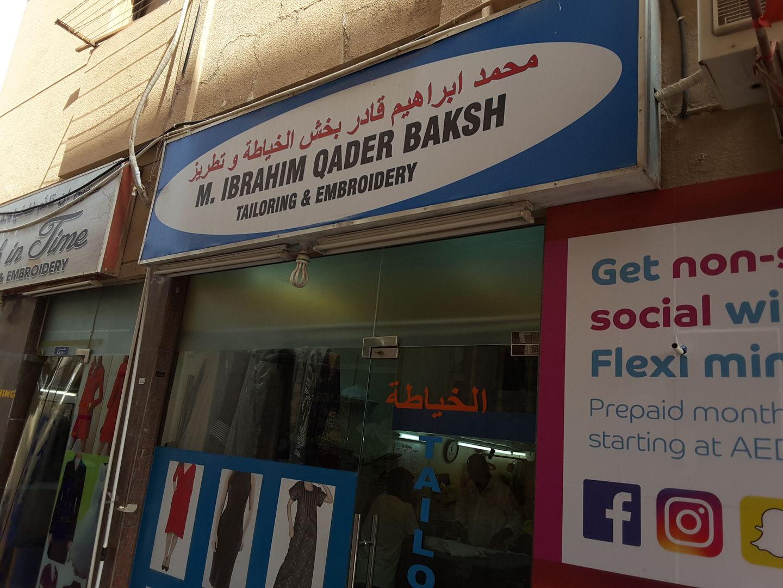 HiDubai-business-mohd-ibrahim-qader-baksh-tailoring-home-tailoring-al-satwa-dubai-2