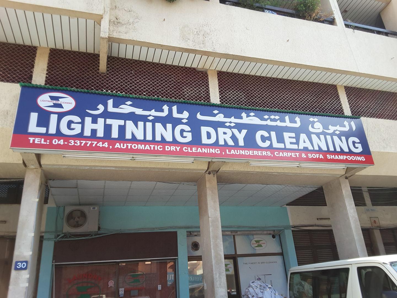 HiDubai-business-lightning-dry-cleaning-home-laundry-al-karama-dubai-2