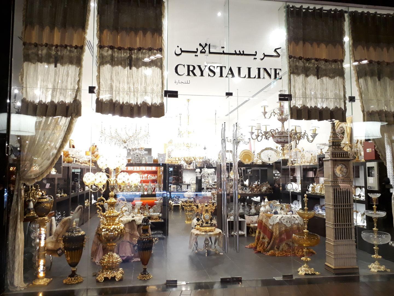 HiDubai-business-crytalline-trading-hotels-tourism-souvenirs-gifts-burj-khalifa-dubai-2
