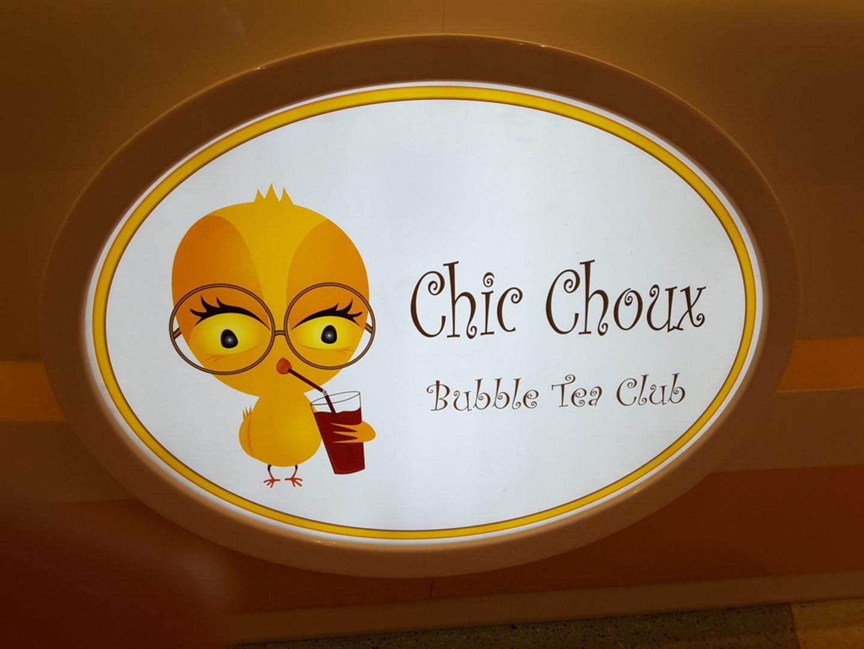 HiDubai-business-chic-choux-food-beverage-coffee-shops-al-rigga-dubai-2