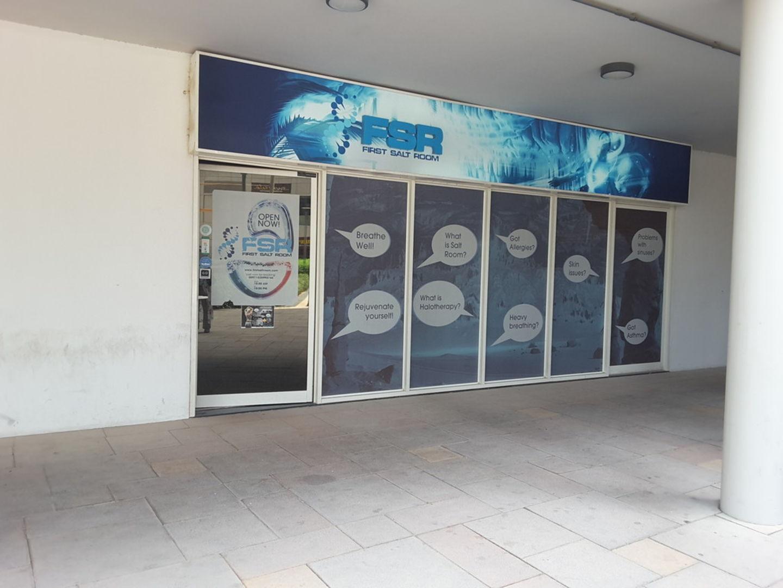 HiDubai-business-first-salt-room-sports-fitness-gyms-fitness-centres-pools-jumeirah-lake-towers-al-thanyah-5-dubai-2