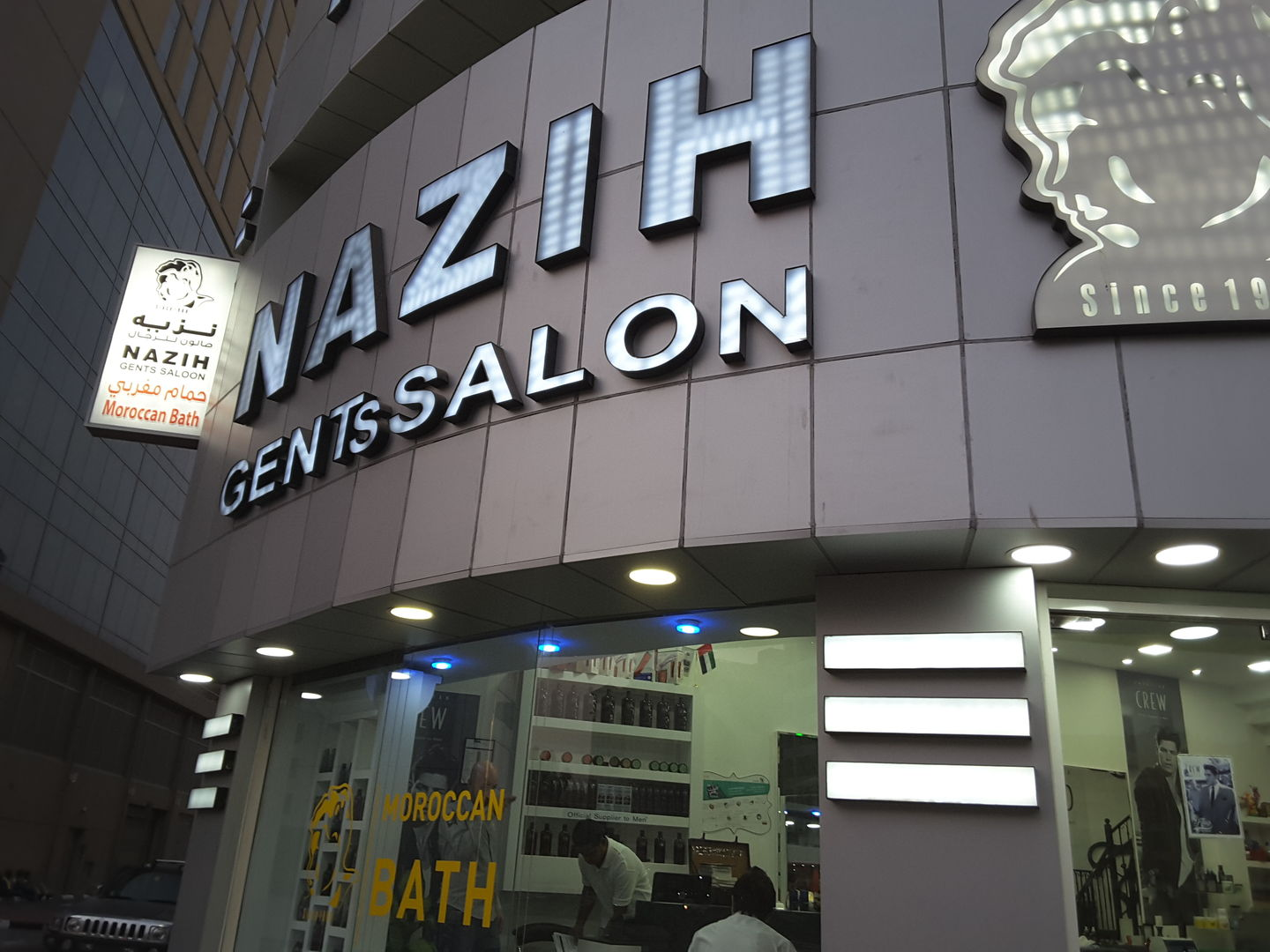 HiDubai-business-nazih-gents-salon-beauty-wellness-health-beauty-salons-al-rigga-dubai-2