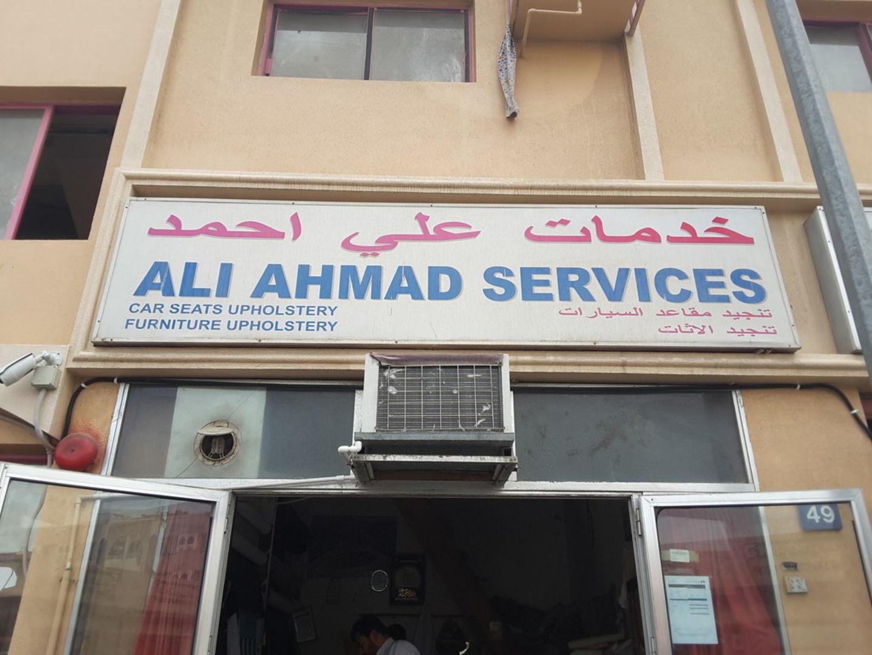 HiDubai-business-ali-ahmad-services-transport-vehicle-services-auto-spare-parts-accessories-naif-dubai-2