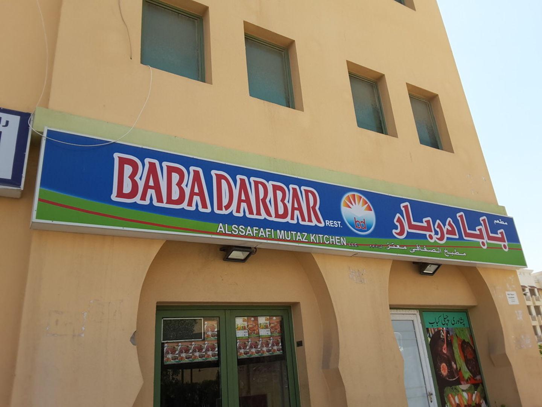 HiDubai-business-baba-darbar-restaurant-food-beverage-restaurants-bars-international-city-warsan-1-dubai-2