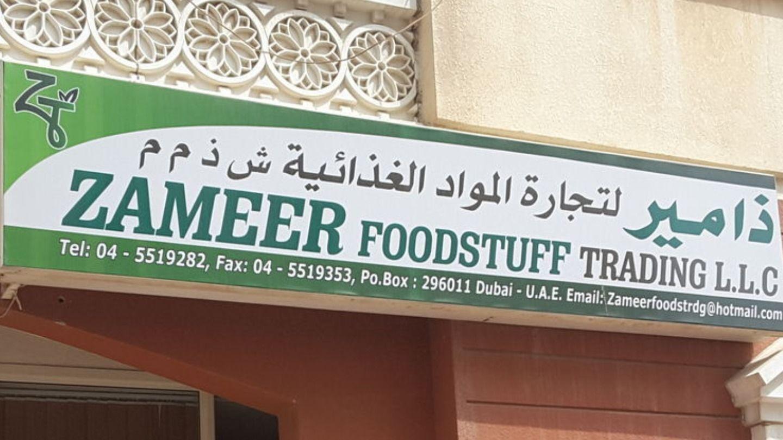 HiDubai-business-zameer-foodstuff-trading-b2b-services-food-stuff-trading-international-city-warsan-1-dubai-2