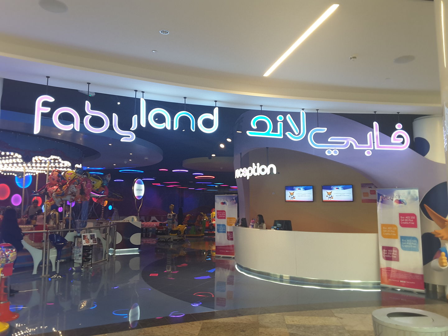 HiDubai-business-fabyland-entertainment-leisure-culture-amusement-parks-arcades-dubai-festival-city-al-kheeran-1-dubai-2
