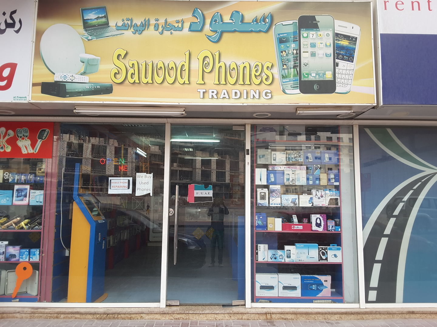 HiDubai-business-sauood-phones-trading-shopping-consumer-electronics-al-barsha-1-dubai