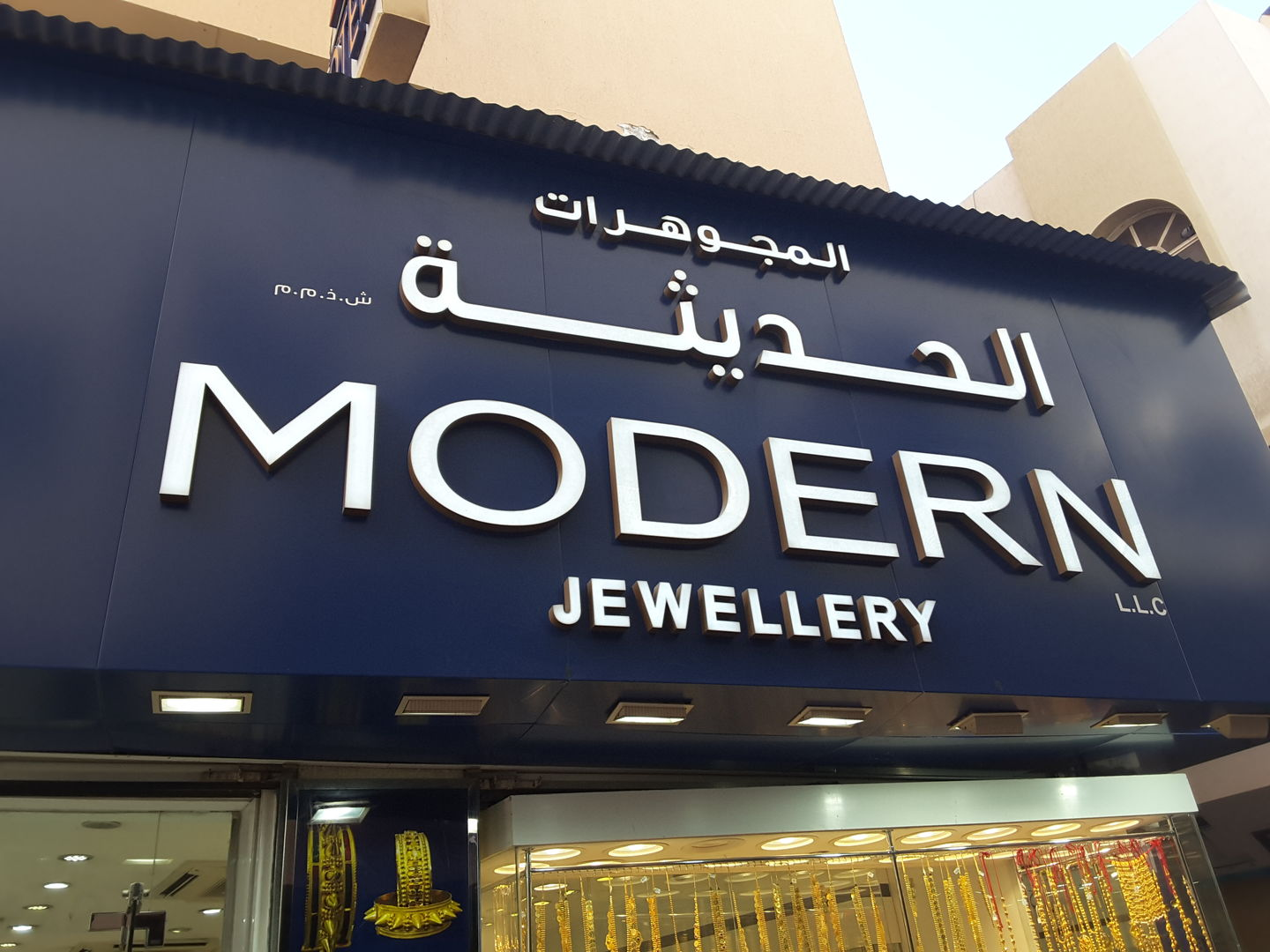 HiDubai-business-modern-jewellery-shopping-jewellery-precious-stones-al-ras-dubai-2