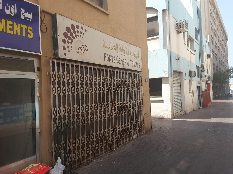 HiDubai-business-fonts-general-trading-shopping-consumer-electronics-al-raffa-al-raffa-dubai-2