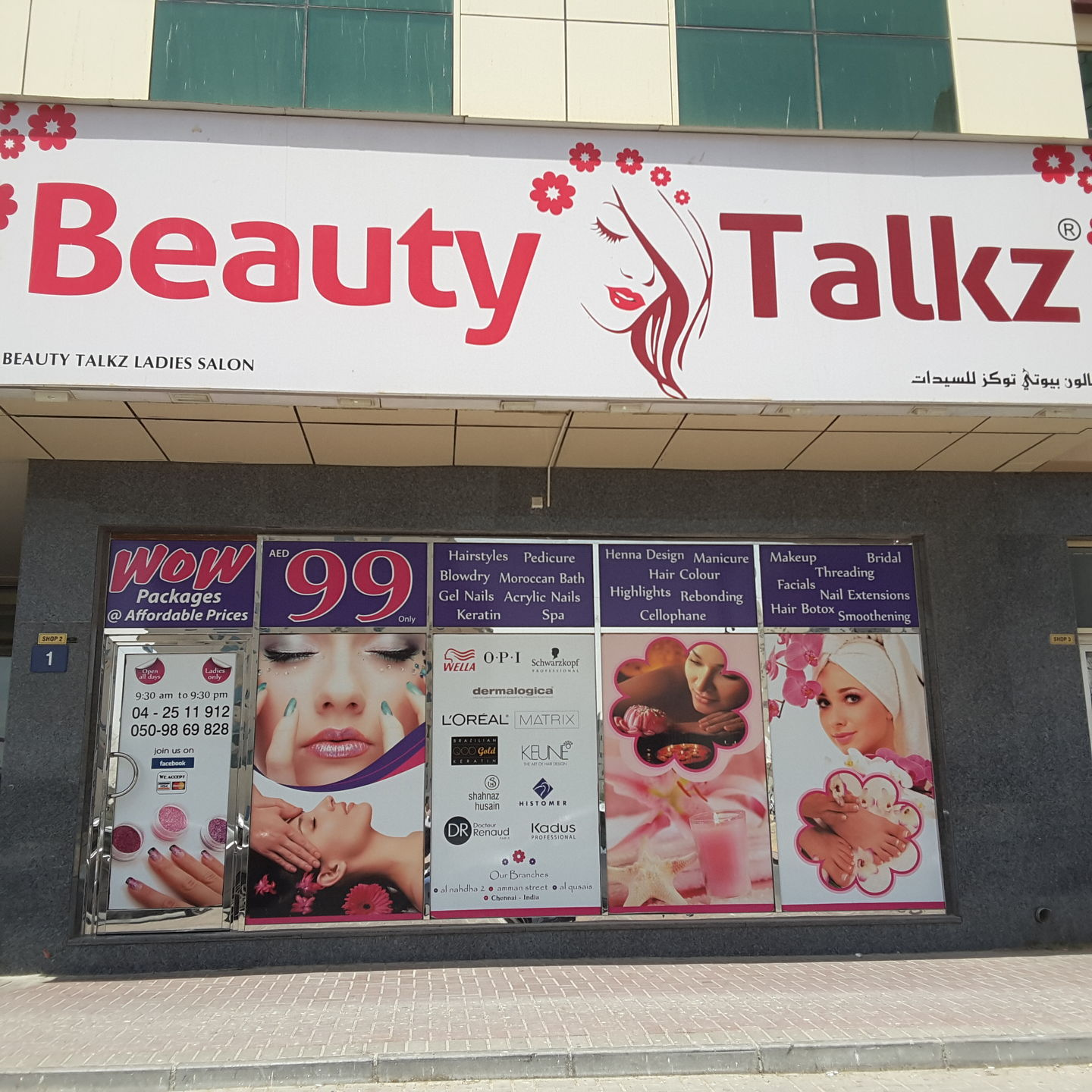 HiDubai-business-beauty-talkz-ladies-salon-beauty-wellness-health-beauty-salons-al-nahda-2-dubai-4