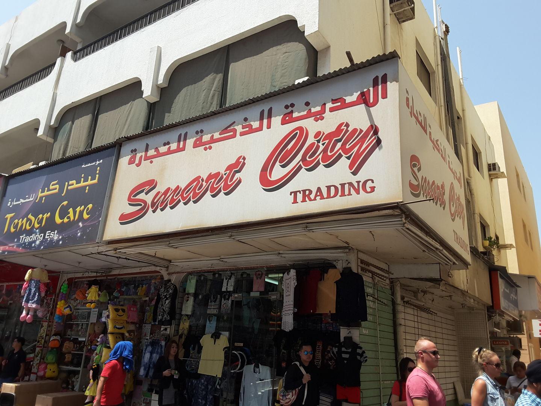 HiDubai-business-smart-city-trading-shopping-apparel-al-satwa-dubai-2