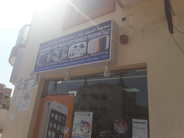 HiDubai-business-muhammad-asif-khan-electronics-trading-b2b-services-distributors-wholesalers-hor-al-anz-dubai-2