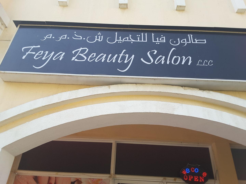 Feya Beauty Salon Beauty Salons In International City Warsan 1 Dubai