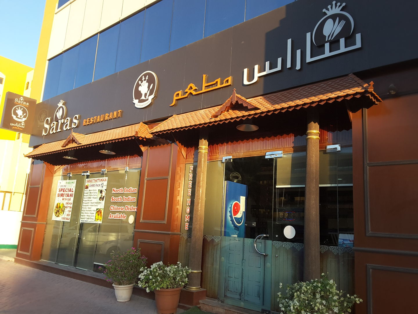 HiDubai-business-saras-restaurant-food-beverage-restaurants-bars-al-qusais-industrial-2-dubai-2