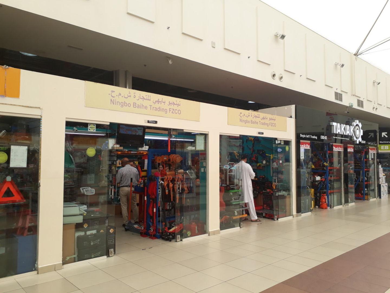 HiDubai-business-ningbo-baihe-trading-home-hardware-fittings-international-city-warsan-1-dubai-2