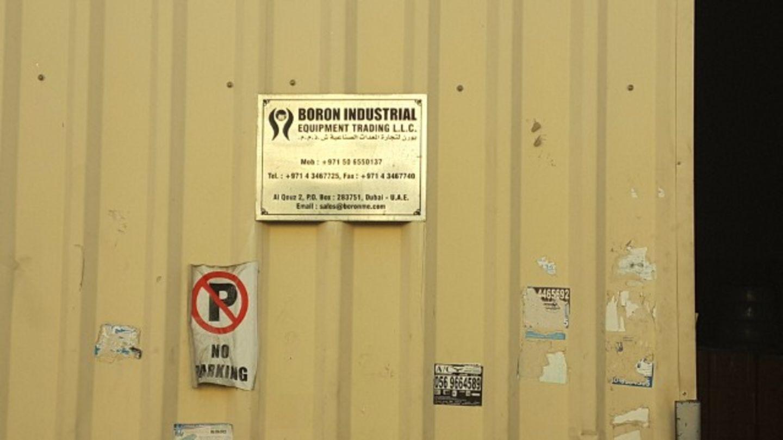 HiDubai-business-boron-industrial-equipment-trading-transport-vehicle-services-auto-spare-parts-accessories-al-quoz-industrial-2-dubai-2