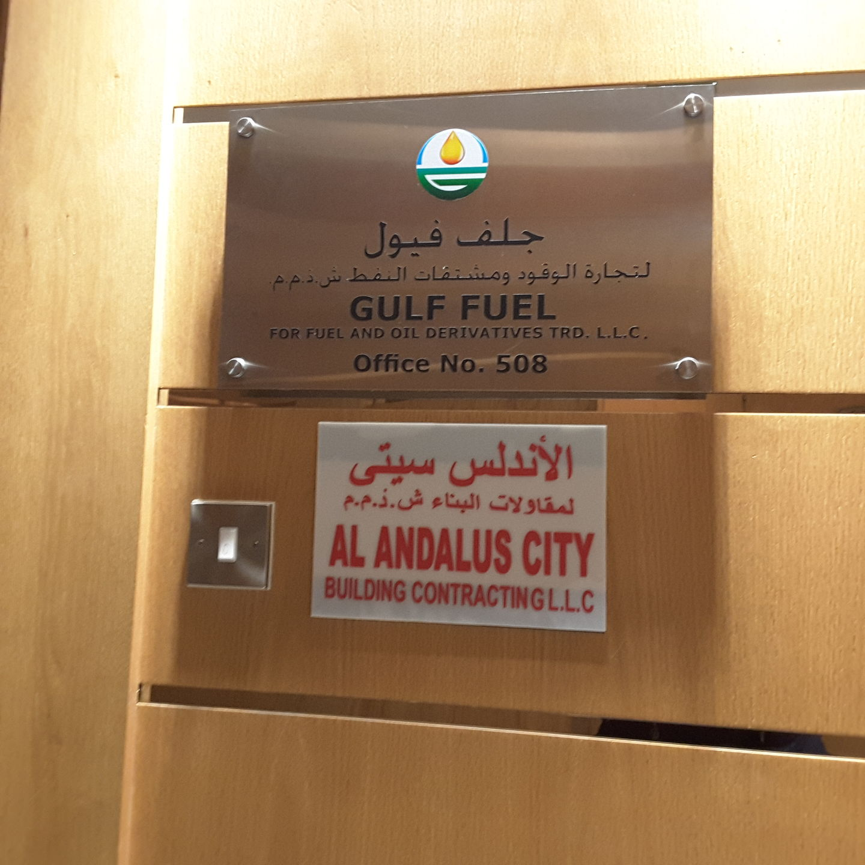 HiDubai-business-al-andalus-city-building-contracting-housing-real-estate-property-management-al-nahda-2-dubai-2